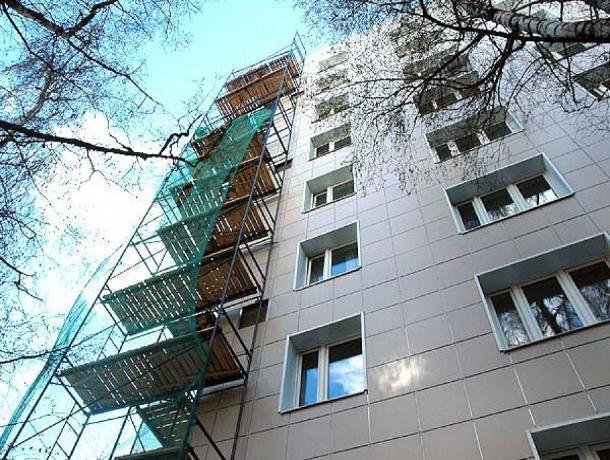 На ремонт домов в Волгодонске выделено около 300 миллионов рублей