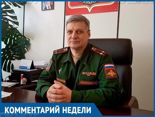 Практически каждые три дня волгодонских новобранцев будут отправлять на воинскую службу, - Сергей Сумароков