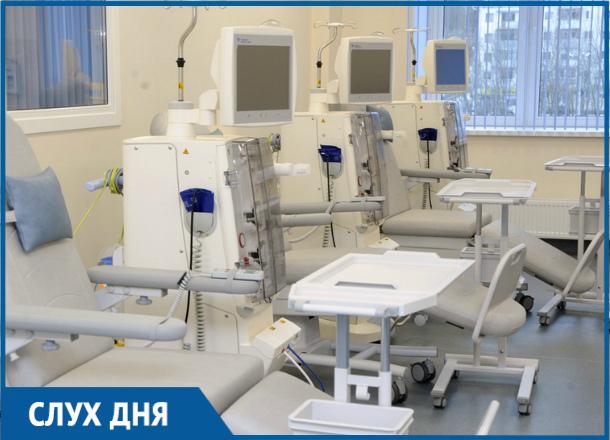 По слухам, долгожданный центр гемодиализа в Волгодонске откроется в начале сентября
