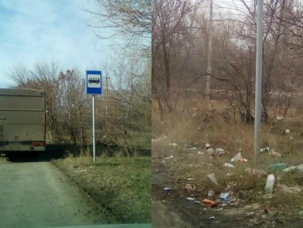 Не дождавшись субботника, район ВПАТП вычистили от мусора