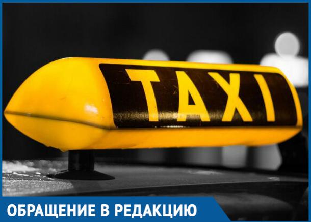 Волгодончанка пожаловалась на водителя такси, который психовал и матерился во время поездки