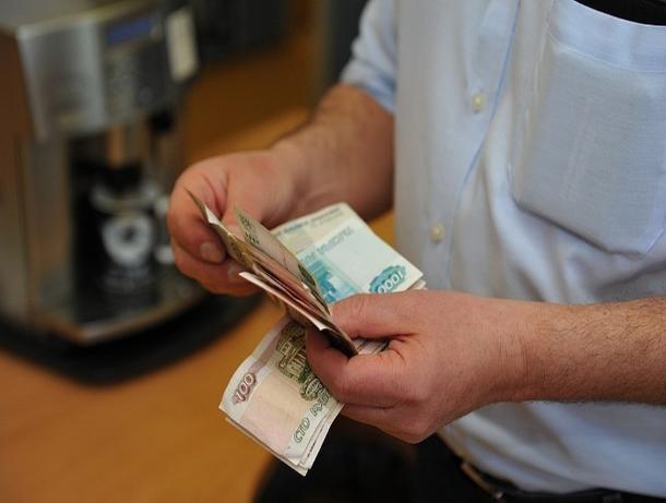 Открытие нового бизнеса обернулось для волгодонца потерей крупной суммы денег