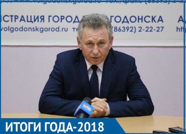 Перенос Дня города, повышение цен на проезд и бюджет без дефицита: Итоги работы Виктора Мельникова в 2018 году