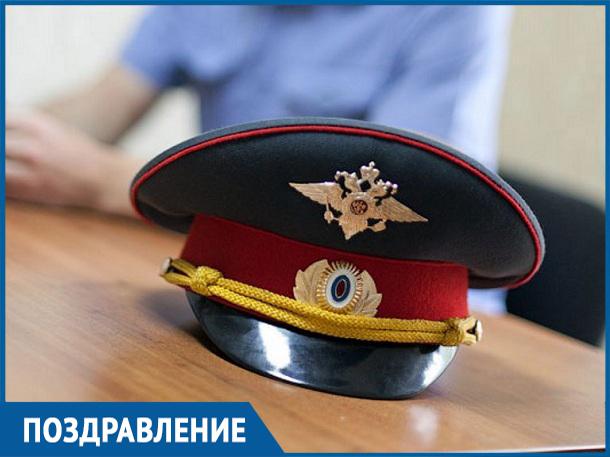 Волгоградских участковых поздравляют спрофессиональным праздником