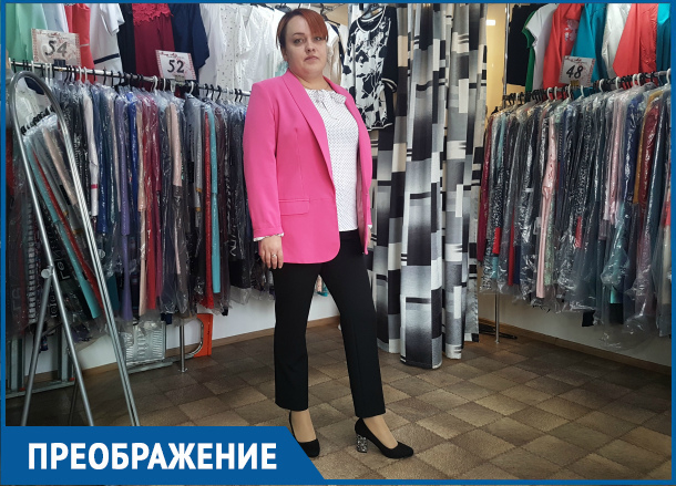 Яркий и стильный комплект в подарок от магазина «Белармода» получила Анна Цыбина