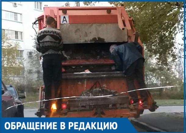 Волгодонец назвал вывоз мусора выступлением циркачей