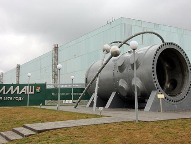 Волгодонский кластер атомного машиностроения признали на общероссийском уровне