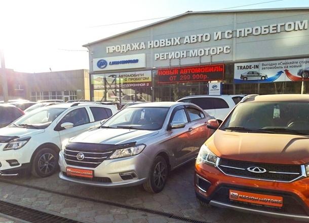 Автомобили популярных марок смогут приобрести волгодонцы в «Регион Моторс»
