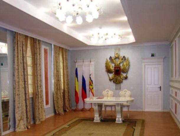 В Волгодонске ищут место под строительство Дворца бракосочетаний