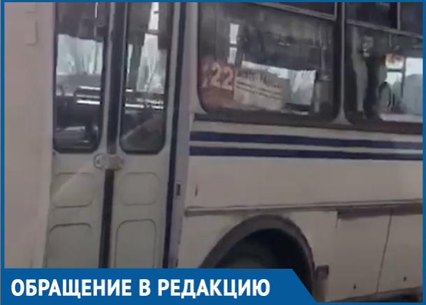 Городским позором назвал волгодонец старый автобус №22