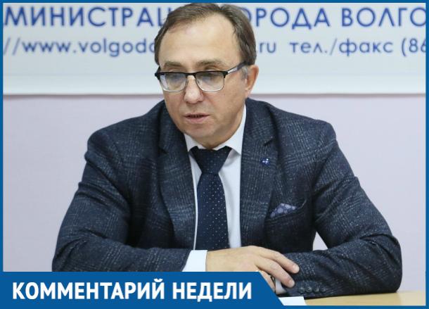 Клятву Гиппократа предложил почитать волгодонцам начальник управления здравоохранения Владимир Бачинский