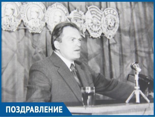 87-й День рождения отмечает один из основателей истории Атоммаша и Волгодонска