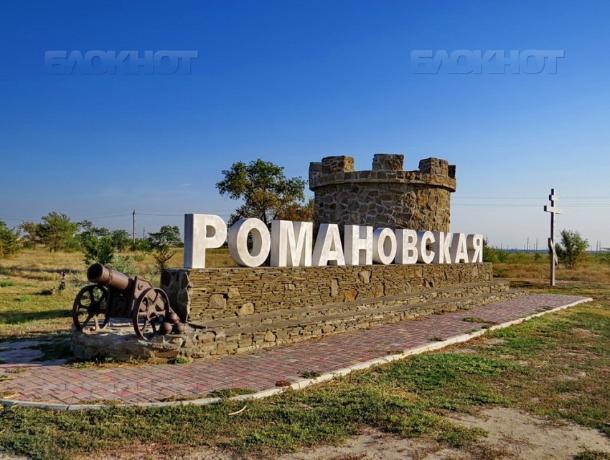 Теплоход с туристами прибыл в станицу Романовскую