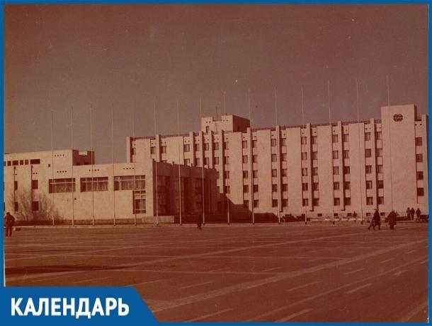 Полвека назад в Волгодонске появился волгодонский краеведческий музей