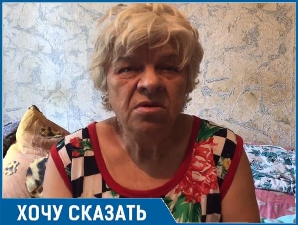 Я с ужасом жду дождя, - 69-летняя волгодончанка Лидия Приемцева