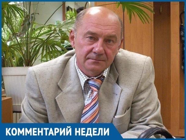 Волгодонец Иван Кораблин назвал 40% повышение взносов на капремонт изыскиванием средств для наполняемости бюджета