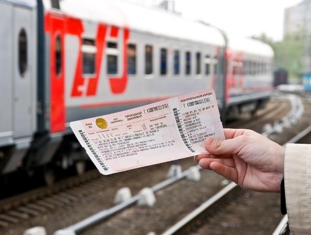 С11декабря все русские поезда пойдут вобход Украины— РЖД