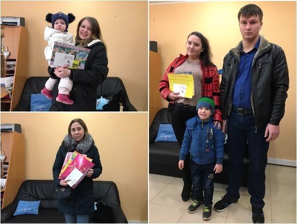 Победители конкурса «Любовь-Морковь» получили свои призы