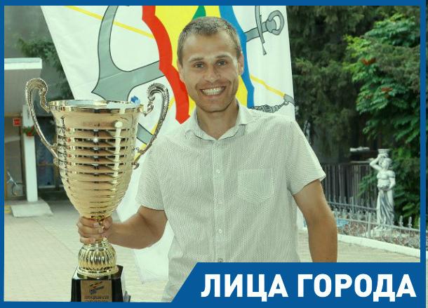 «Волгодонск всегда считался территорией спорта», - председатель спорткомитета Владимир Тютюнников