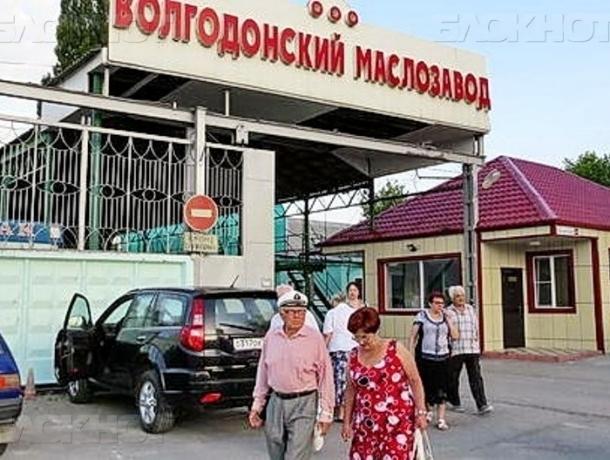 Руководитель завода «Масло Волгодонска» задолжал работникам более 9 миллионов рублей