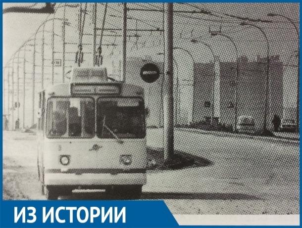 32 года назад в Волгодонске работало шесть троллейбусных маршрутов