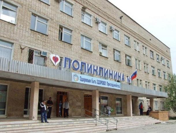 За неделю в поликлиники Волгодонска обратились почти 13 тысяч человек