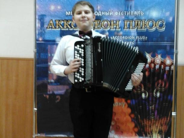 Воспитанник детской музыкальной школы представит Волгодонск на Дельфийских играх