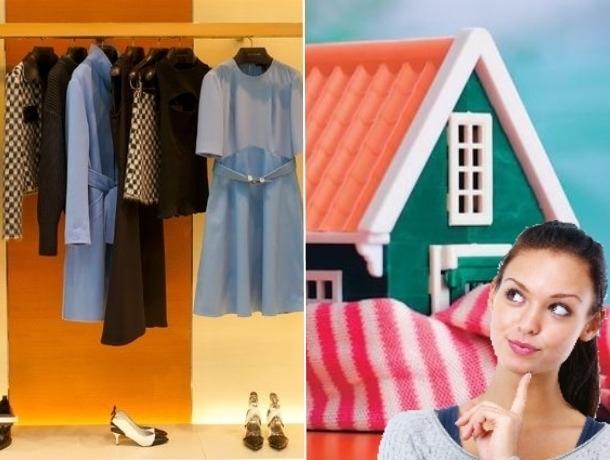 В преддверии осени пора задуматься о новом гардеробе и утеплении своего жилища