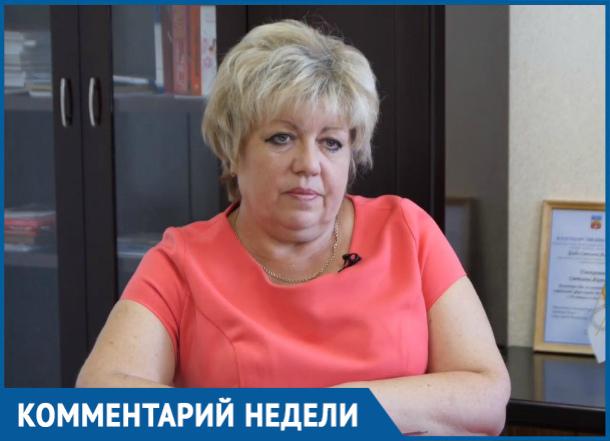 Светлана Цыба прокомментировала слухи об уходе начальника управления образования Волгодонска