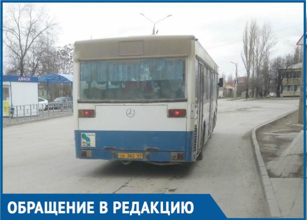 После 22:00 из старой части города в новую на общественном транспорте не добраться, - волгодонцы