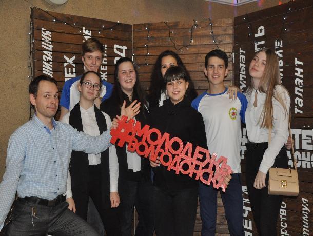 Лучшим волонтерам Волгодонска вручили памятные награды
