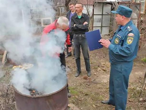 Для сжигающих мусор волгодонцев ужесточили наказание