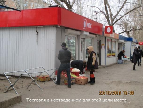 Муниципальная инспекция продолжает бороться со стихийными торговцами в Волгодонске