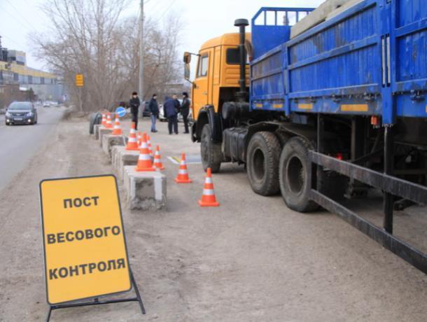Пост весового контроля за большегрузами будет установлен на трассе Ростов-Волгодонск