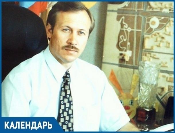 В этот день 21 год назад впервые в истории Волгодонска состоялись выборы мэра города