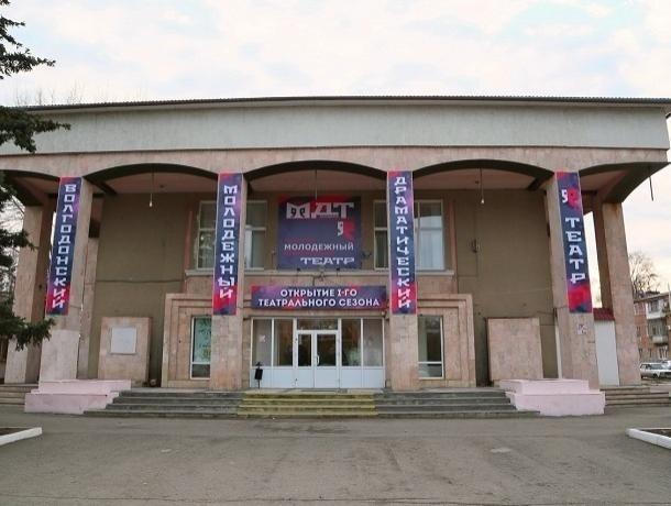 Волгодонский Молодежный драматический театр объявляет кастинг в студию при театре