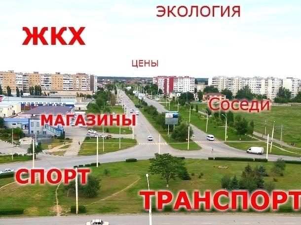 Волгодонск вошел в сотню самых благоприятных для жизни городов России