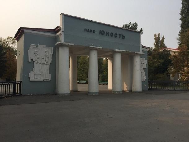 Карусели, качели и спортинвентарь за 200 000 рублей хотят установить в сквере «Юность»