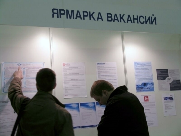 Волгодонск форум объявления работа дать бесплатно объявление отдых в крыму