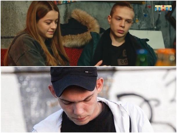 В сериале «Улица» на телеканале ТНТ прозвучал трек волгодонского рэпера Никиты Муравья