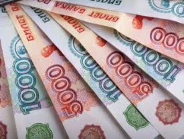 В МУ МВД России «Волгодонское» рассказали, как распознать поддельные деньги