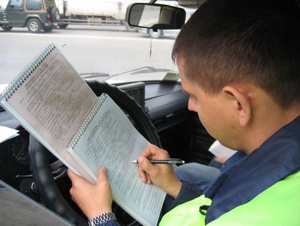 ГИБДД проверит волгодонских водителей на наличие неоплаченных штрафов