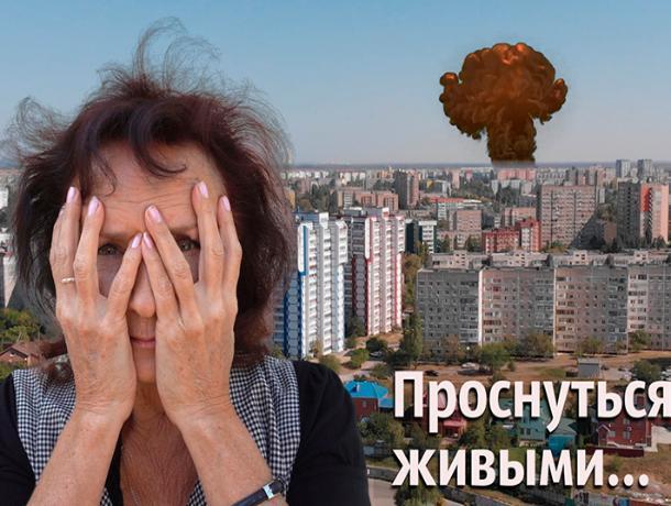 К 20-летию теракта в Волгодонске «Блокнот» подготовил фильм «Проснуться живыми…»