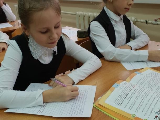 В школах Волгодонска началась самая длинная третья учебная четверть