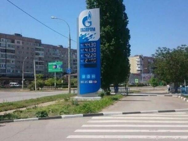 Цены на бензин в Волгодонске за неделю выросли в 1,2 раза