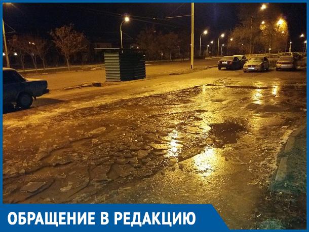 Водоканал сковал во льдах проспект Лазоревый, - волгодонцы о недельном потопе в квартале В-9