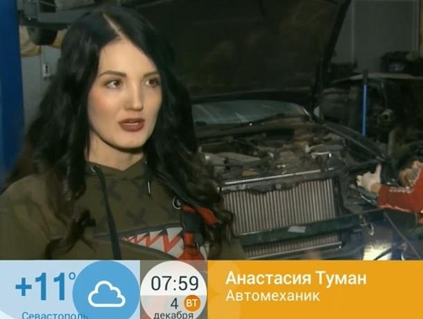 Автоблогер из Волгодонска Настя Туман вновь «засветилась» на Первом канале