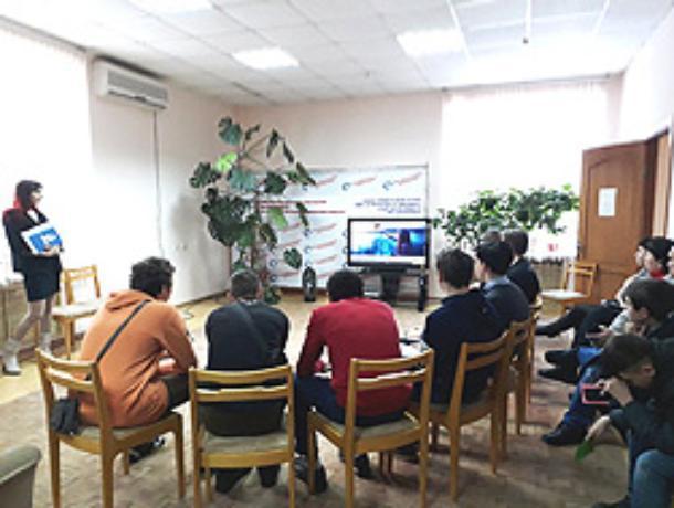 Для трудных подростков Волгодонска провели профориентационное мероприятие