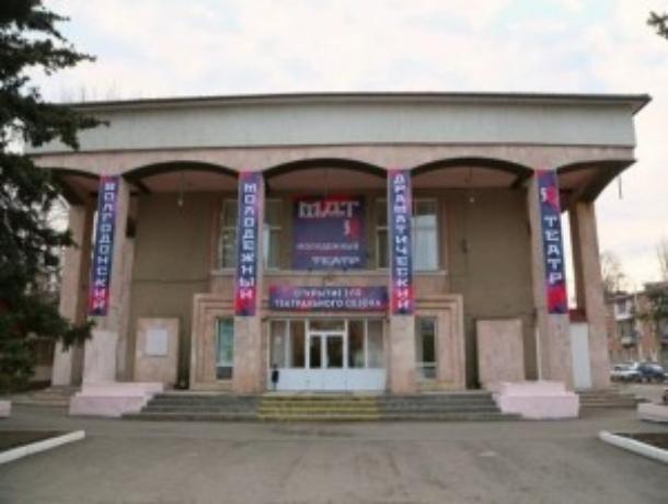 В предстоящую пятницу в Волгодонске пройдут гастроли Шахтинского драмтеатра