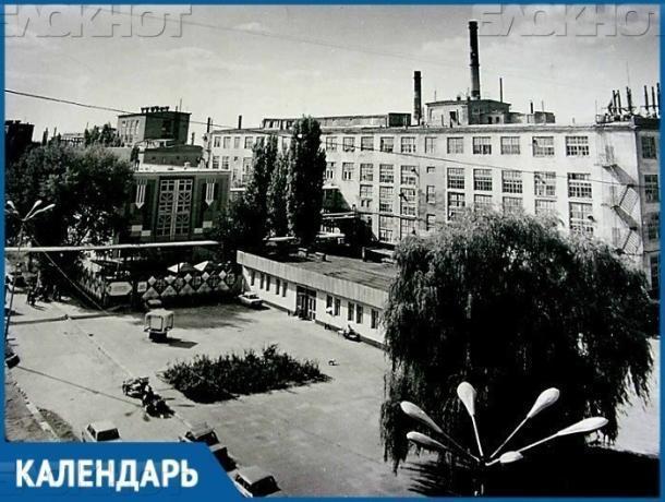 Ровно 60 лет назад Волгодонский химкомбинат выработал первую продукцию